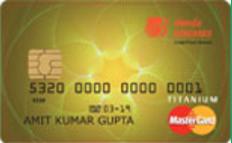 Bank of Baroda Platinum Credit Card Apply Online