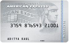 The American Express Platinum Travel Credit Card
